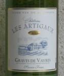 2014 Dry White Wine